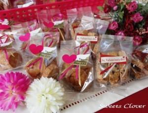 菓子製造業でバレンタインの贈り菓子製造